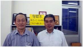 20121.10vietnam-7